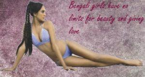 Bengali girl