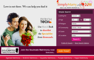 simply marry