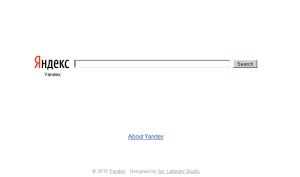 Yandex to find women